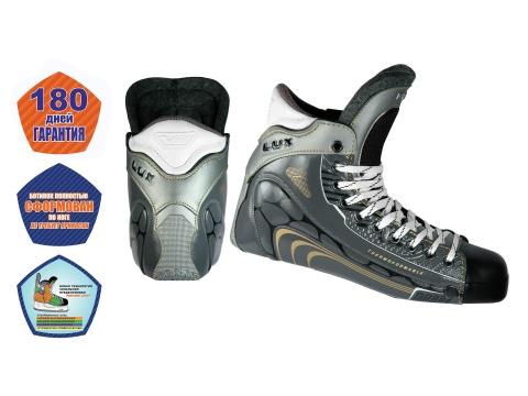 Хоккейные ботинки для хоккея с мячом