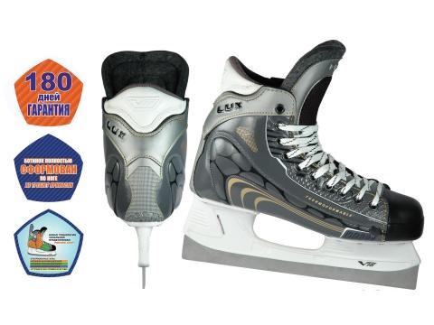 Коньки для хоккея с мячом