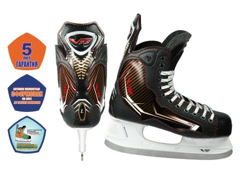 коньки хоккейные, коньки хоккейные оптом, термоформуемые коньки